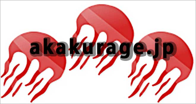 Googleペナルティ解除-akakurage.jp