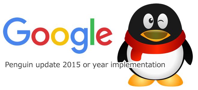 【Google アルゴリズム】ペンギンアップデート2015年内実施!準備整わず早くて数週間以内か!?