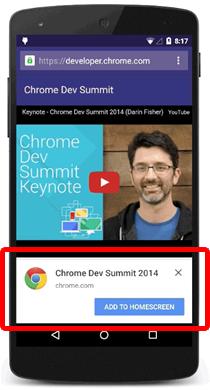 Chrome – ネイティブアプリ インストールバナー