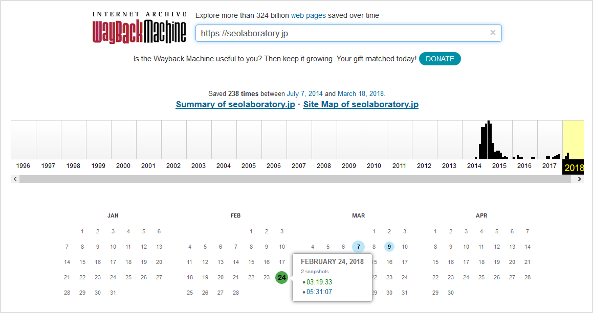 Wayback Machineを使う
