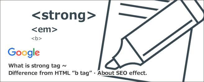 strongタグとは~HTML「bタグ」との違い・SEO効果について