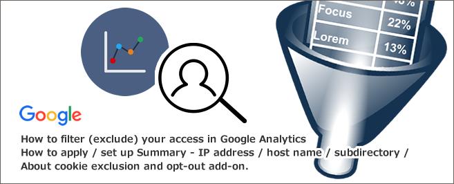 Googleアナリティクスで自分のアクセスをフィルタ(除外)適用・反映・設定する方法まとめ~IPアドレス/ホスト名/サブディレクトリ/Cookie除外とオプトアウトアドオンについて