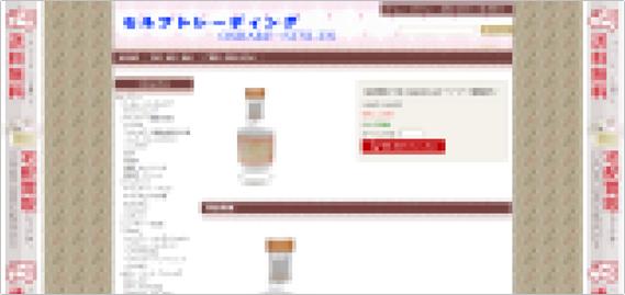 増加したリンク イメージ①