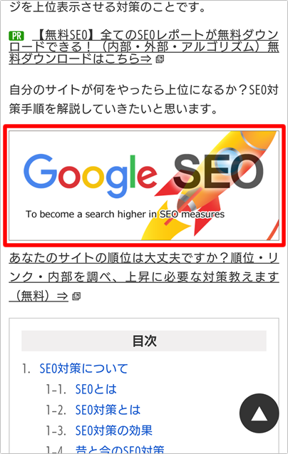 Google画像検索が便利!この画像と似た「類似画像」を検索する