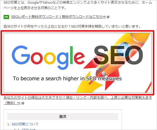 PCでGoogle(グーグル)画像検索する イメージ①