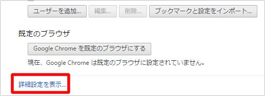 ブラウザに保存されたGoogle(グーグル)画像検索履歴を削除する イメージ②