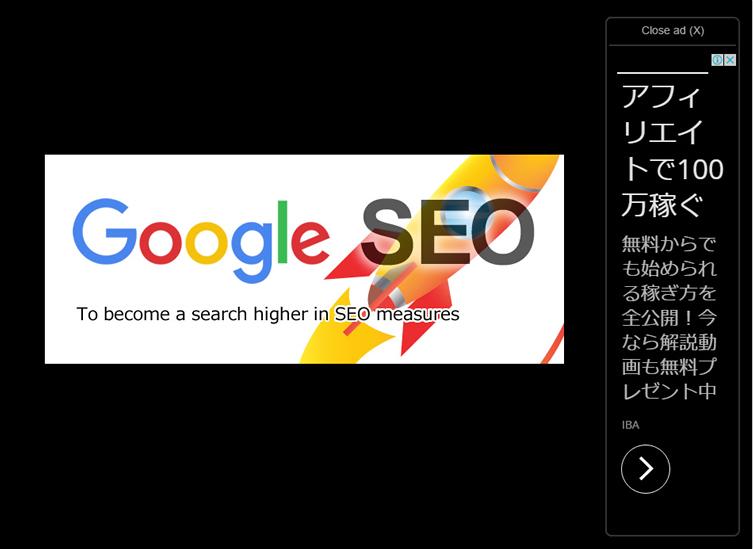 Google(グーグル)画像検索の結果をスライドショーで表示する イメージ②