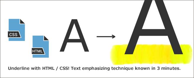 HTML/CSSで下線(アンダーライン)!3分でわかるテキスト際立たせテクニック