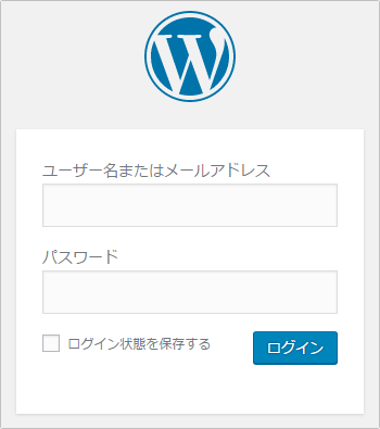WordPressをインストールする イメージ