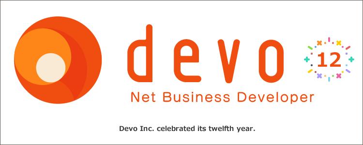 ディーボ 設立12年目を迎えました。
