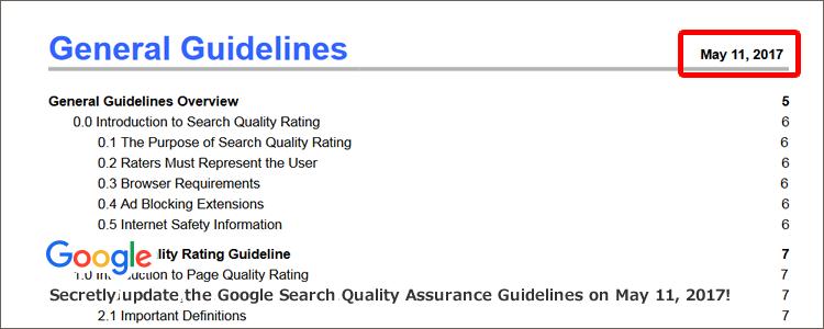 Google検索品質評価ガイドライン(General Guidelines)を2017年5月11日にひそかに更新!