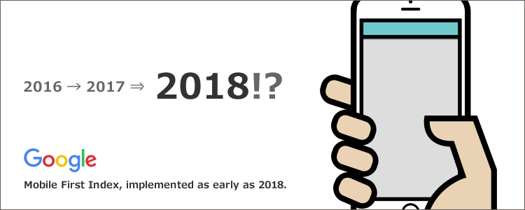モバイルファーストインデックス、早ければ2018年までに実施
