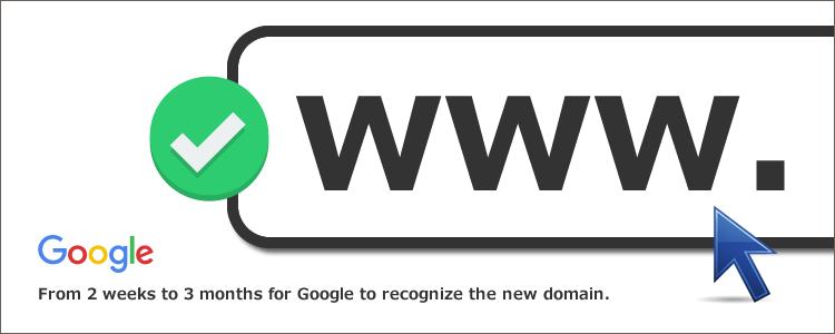 Googleが新しいドメインを認識するのに2週間から3ヶ月かかる