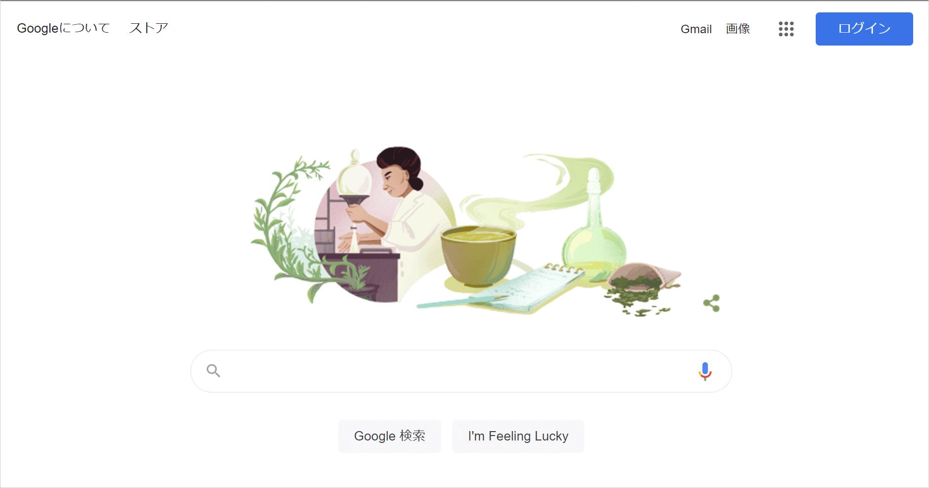 Google(グーグル)