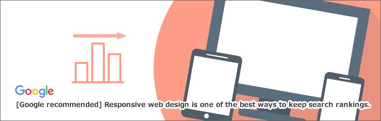 レスポンシブデザインの参考になるサイトなどまとめ