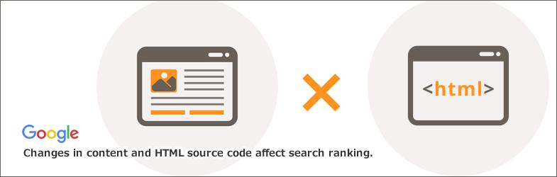 コンテンツとHTMLソースコードの変更は、検索ランキングに影響を与える