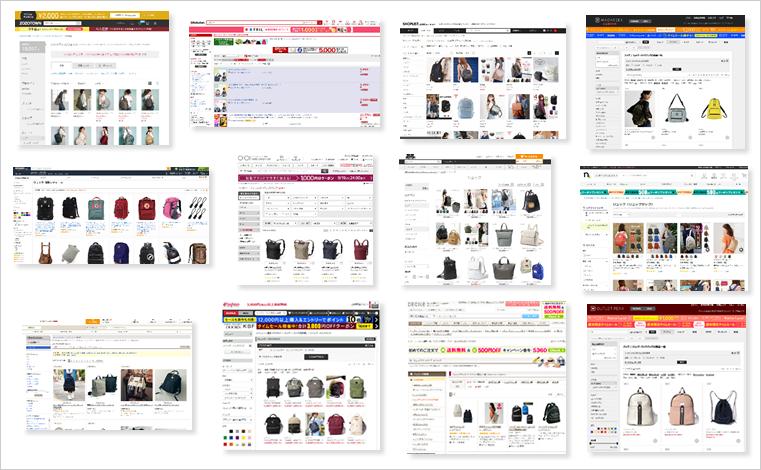 検索クエリ「リュック 通販」の上位表示サイト