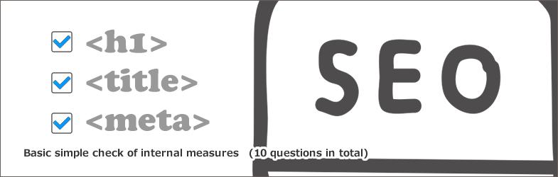 【SEO診断】内部対策の基本簡易チェック