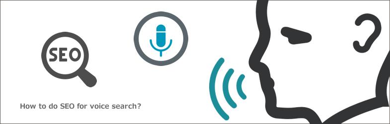 音声検索のSEOはどうしたらいいのか?