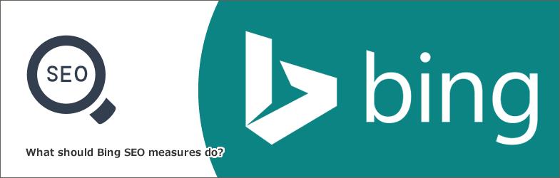 BingのSEO対策はどうしたらいいの?