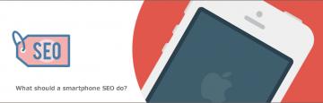 【スマホSEO】スマホ順位を上げるために抑えておくべき3つのコト
