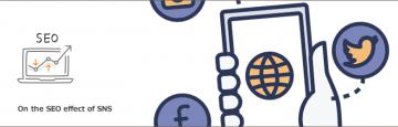 SNSマーケティングの集客方法とSEO対策について