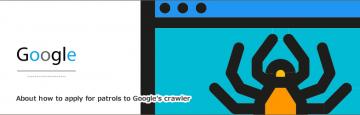 Googleのクローラーに巡回申請する方法について