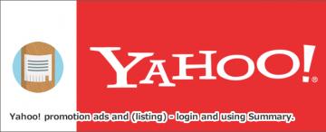 Yahoo!プロモーション広告(リスティング)とは~ログイン方法と使い方まとめ