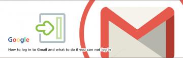 Gmailへのログイン方法とログインできない時の対処法について