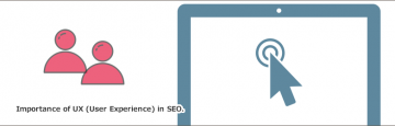 SEOにおけるUX(ユーザーエクスペリエンス)の重要性