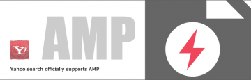 Yahoo検索がAMPを正式サポート