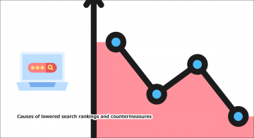 Causes of lowered search rankings and countermeasures