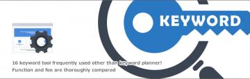 【キーワードツール】無料から使えるキーワード調査ツール16選