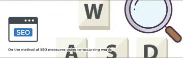 共起語を使ったSEO対策の方法について