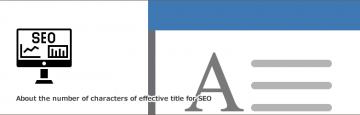 SEOに効果的なタイトルの文字数について
